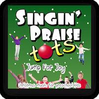 SPT - Jump For Joy 200_shad_corn