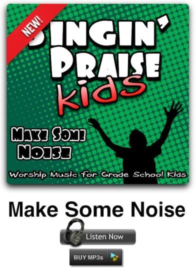 SPK Make Some Noise_Shad_CaptionNEWleft600